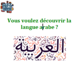 Initiation à la langue arabe